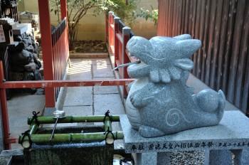 3、名水(潜龍社)